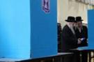 İsrail: Yeni partiler seçimde sürpriz yaptı
