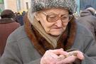 Emekli maaşlarına ikramiye geliyor!