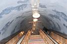 Üsküdar-Sancaktepe metrosunda sona doğru