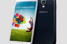 Suya ve toza dayanıklı Galaxy S4