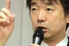 Japon belediye başkanı: Seks köleliği gerekliydi