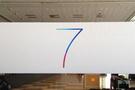 iOS7 Apple tarafında teyit edildi