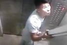 Çinli gencin ilginç asansör görüntüleri