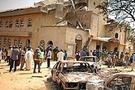 Nijerya'da üniversite katliamı: 50 ölü!