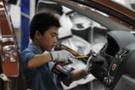 Çin ekonomisinde yavaşlama