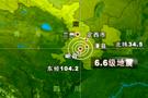 Çin'de ölenlerin sayısında artış