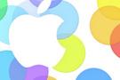 Apple'ı korkutan kan kaybı