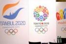 Olimpiyat oyunları Tokyo'da-2020 Olimpiyat