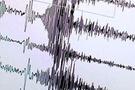 Flaş! Antalya depremle sarsıldı!