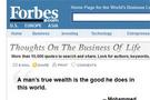 Ünlü Forbes dergisi hadis yayınladı