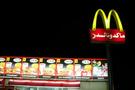 Afganistan'da Mc donalds açıldı