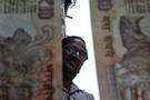 Hindistan'ın cari açığı düşüyor