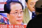 Kuzey Kore hanedanında iç hesaplaşma