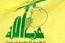 İsrail Hizbullah yöneticisini öldürdü