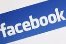 Facebook'la ilgili şoke eden iddia