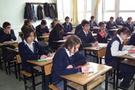 Lise tercihi nasıl yapılır? TEOG puanına göre lise tercihi