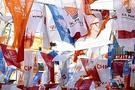 Adana Pozantı seçim sonuçları 2014
