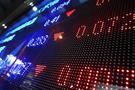 Yurt içi piyasalar MB'ye odaklandı
