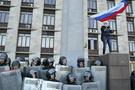 Ukrayna IMF'den yardım alacak