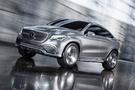 Mercedes Concept SUV tanıtıldı