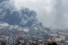 Gazze için yardım seferberliği
