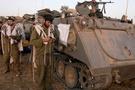 2 İsrail askeri daha öldü