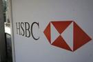 HSBC Türkiye'nin satışında flaş gelişme