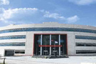 'Dinlemesi üssü' TİB binası için şok teklif