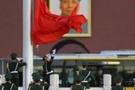 Çin'in nüfusu 2014'te kaç oldu?