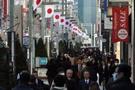 Japonya ekonomik durgunluktan çıktı
