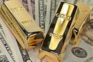 Dolar ve altın fiyatları dolar 2.48'i aştı altın sert düştü