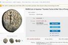 IŞİD tarihi eserleri internetten satıyor