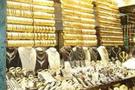 Kapalıçarşı altın fiyatları bugün son durum