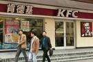 KFC'den 'sekiz bacaklı tavuk' iddiasına dava
