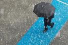 İstanbul hava durumu birden bastırdı!