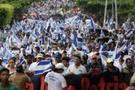 Nikaragua'da 50 milyar dolarlık kanal projesine protesto