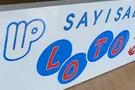 Sayısal Loto sonuçları 13 Haziran sayısal loto çekilişi