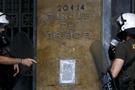 Yunanistan bankaları 13 Temmuz'a dek kapalı