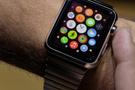Apple Watch kaç liraya satılacak?