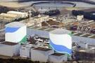 Japonya'da Fukuşima sonrası ilk nükleer reaktör hizmete girdi