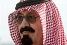 KİK liderler zirvesi Riyad'da başladı!