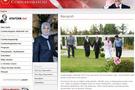 Cumhurbaşkanlığı sitesi yenilendi