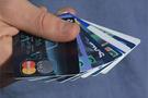 İcralık kredi kartlarına müjde