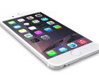 iPhone 7 bomba gibi bir özellikle geliyor