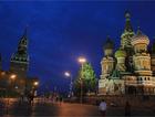 Rusya'ya ağır fatura 2017'ye kadar...