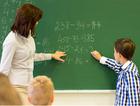 İdil'deki bin 200 öğretmene SMS'li seminer daveti