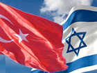 İsrail'den şaşırtan açıklama: Türkiye olmazsa olmaz!