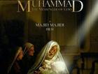 Muhammed filmi yakında gösterime girecek