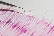 ABD'de 6,8 büyüklüğünde deprem
