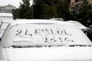 Yılın ilk karı düştü İstanbul'a 3 saat uzaklıkta